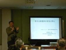 2nd-Shiratori