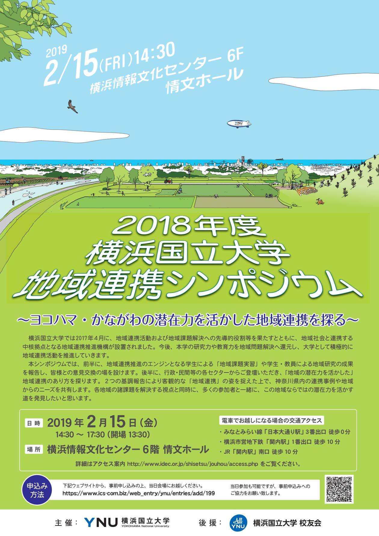 2019Regiona_symposium1